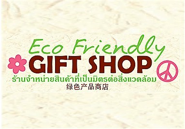 Eco Friendly Gift Shop_Souvenirs_Eco Tourism